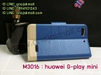 m3016-04-8 huawei-g-play-mini