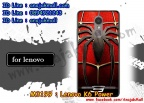 m3199-06 lenovo k6 power