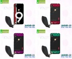 m4045-wiko-view-max-case3