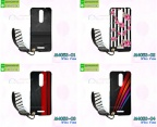 m4053-wiko-view-case1