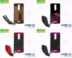 m4053-wiko-view-case3