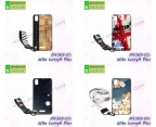 m4369-wiko-lenny4-plus-case1