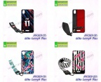 m4369-wiko-lenny4-plus-case5